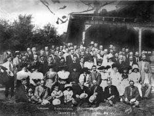 1911 convention protograph