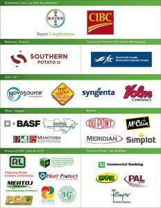 2017 AGM sponsor logos